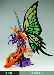 [Imagens] Myu de Papillon  AcecAy5J