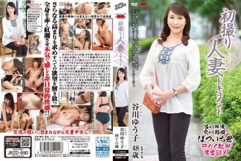 JRZD-690 - Tanigawa Yuko - First Time Filming My Affair Yuko Tanigawa