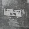 香港歷史文物 - 頁 2 LOjWCwes