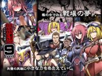 [Hentai RPG] King Exit v1.18