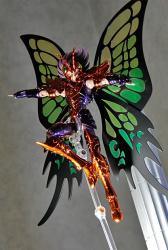 Papillon Myû Surplice AdcC2828