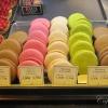 [Wiki] Macaron SNRzpUm9