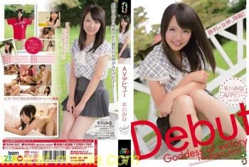 TEAM-057 - Hirakawa Mina - Everyone AV Debut Hirakawa