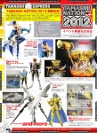 Tamashii Nation 2012 JP - Página 2 AbgxM5Qh