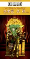 [Comentários] Saint Cloth Myth Ex - Shion de Áries - Página 9 LTURJzfP
