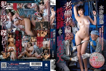 GVG-441 - Mizuno Asahi - A Big Tits Widow Gets Gang Bang Raped By Some Dirty Old Men And Turned Into Their Sex Slave Asahi Mizuno