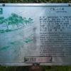 南坑排  - 頁 3 QZ0ex7W3