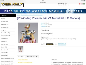 (LC Models) Phoenix Ikki Model Kit