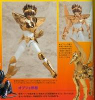 [Myth Cloth EX] Pegasus New Bronze Cloth - Masami Kurumada Career 40th Anniversary Edition (Novembre 2014) XJk0jGRh