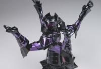 Gemini Saga Surplis EX NvM5rvuF