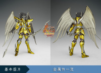 Sagittarius Seiya New Gold Cloth from Saint Seiya Omega Bw1CdG83