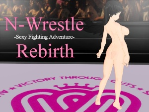 Wrestling Sex Game