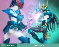 [Agosto 2013] Shiryu V2 EX - Pagina 5 AbxxzZAi