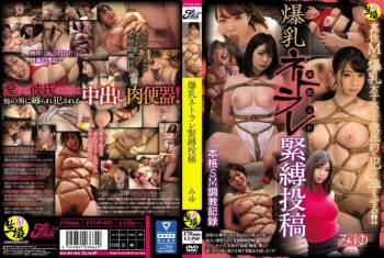 [FINH-011] Unknown - Colossal Tits Cuckold - S&M Upload Miyu