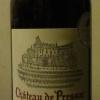 Red Wine White Wine - 頁 4 AcfsPgpx