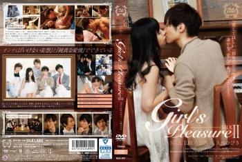 SILK-072 - 大槻ひびき - Girl's pleasure II EROMEN×大槻ひびき