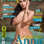 Gatas QB - Anna Grigorenko Playboy Venezuela Março 2016