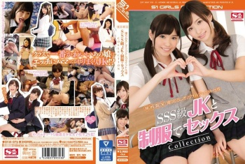 [First Time Special] Exclusively Shot Original CD Jacket A Sex Collection With A Super Super Super Class JK In Uniform