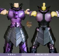 Gemini Saga Surplis EX JrjBpXYu