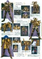 Aries Mu Gold Cloth Abgolwcl