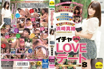 [CESD-279] Hamasaki Mao - Naughty Love Date 8 - Everyone In The World Loves Mao Hamasaki The Most