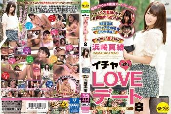 CESD-279 - Hamasaki Mao - Naughty Love Date 8 - Everyone In The World Loves Mao Hamasaki The Most
