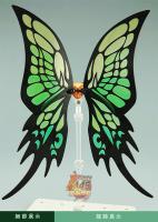 Papillon Myû Surplice - Page 2 AbxzdATN