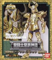 Capricorn Shura gold Cloth AbqLcFVl