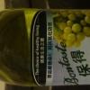 Red Wine White Wine - 頁 5 M3SBBfmV