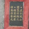 錦上荃灣 2013 February 23 AcibFtaE