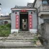 Hiking Tin Shui Wai - 頁 5 Jgv0O3cw