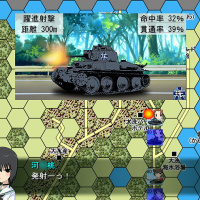 [FLASH] Girls+PanzerBlitz