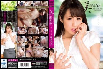 [SPRD-908] Saeki Mako - Beautiful Incest - My Mom's Way Too Hot