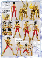 Pegasus Seiya New Bronze Cloth ~ Power of Gold AcniEm0M