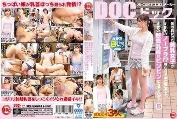 RDT-269 - 不明 - 偶然見かけた貧乳女子がまさかのノーブラ!?見られる事に興奮した彼女の敏感乳首はビンビンに立っていて… 5