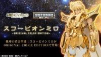 [Comentários] Saint Seiya Cloth Myth EX - Milo de Escorpião O.C.E - Página 3 EWtfJDdO