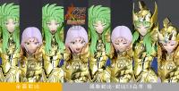 [Comentários] Saint Cloth Myth Ex - Shion de Áries - Página 9 Ac01dSli