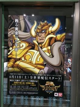 [Comentários] Saint Seiya - Soul of Gold - Página 6 HOFAuCLr