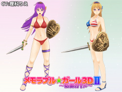 Memorable Girl 3DII -1% Defensive Power-