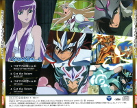 Single CD de Saint Seiya Omega (11 de julio) Aaj4yFGZ