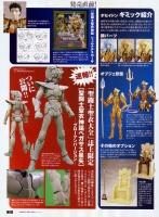 Pegasus Seiya New Bronze Cloth ~Broken Version~ Acfk8c67