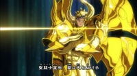 [Anime] Saint Seiya - Soul of Gold - Page 4 Le3pfZHu