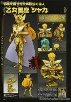 Virgo Shaka Gold Cloth AdmKNBq4