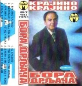 Bora Drljaca -Diskografija - Page 3 CJGV1WbS