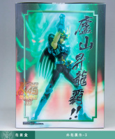 [Agosto 2013] Shiryu V2 EX - Pagina 5 AcmAIJjY