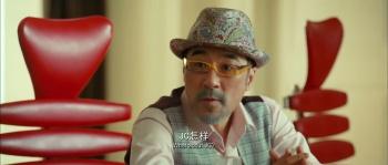 Chinese Zodiac (2012) 720p.HDTV.x264-HDV