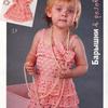 вязание для детей от 0 до 3 лет.  018 Ажурное платье для принцессы.  Описание работы и схемы.