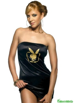 Karen Manzano Para Playboy México X4 Mq