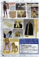 Grand Pope Shion Adci1sKq