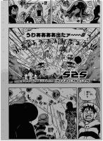 One Piece Manga 670 Spoiler Pics  Aamo9GDM